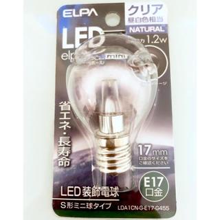 エルパ(ELPA)のLED電球 17口金 1.2W ELPA エルパボール ミニ(蛍光灯/電球)