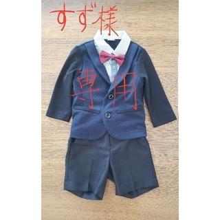 プティマイン(petit main)のフォーマルスーツ(セレモニードレス/スーツ)