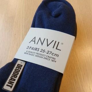 アンビル(Anvil)のアンヴィル anvil 靴下 3足セット(ソックス)
