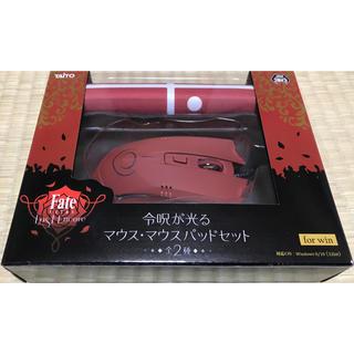タイトー(TAITO)のFate/EXTRA 令呪が光るマウス・マウスパッドセット(PC周辺機器)