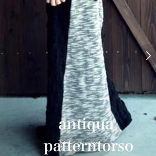 アンティカ(antiqua)のアンティカ antiqua パターントルソー スカート ロング ニット(ロングスカート)