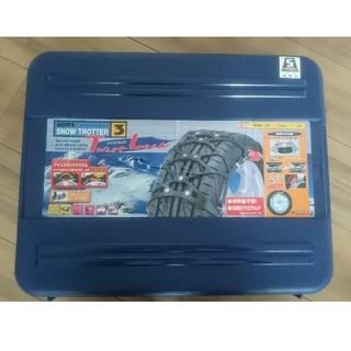 タイヤチェーン ゴムタイプ 未使用品(タイヤ)