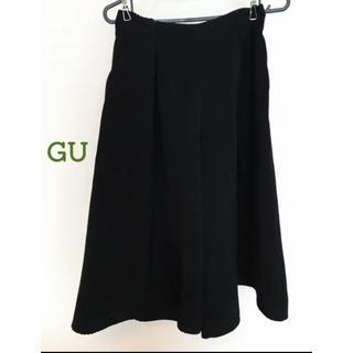 ジーユー(GU)のGUクロップドパンツ  sサイズ(カジュアルパンツ)