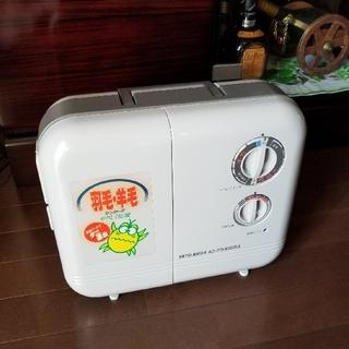 ミツビシ(三菱)の布団乾燥機 (三菱)(衣類乾燥機)