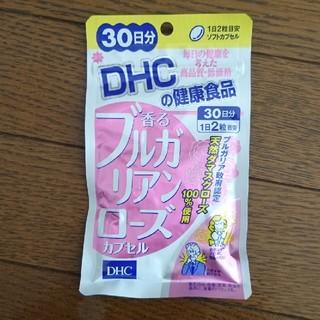 ディーエイチシー(DHC)の新品 DHC ブルガリアンローズ 30日分(口臭防止/エチケット用品)