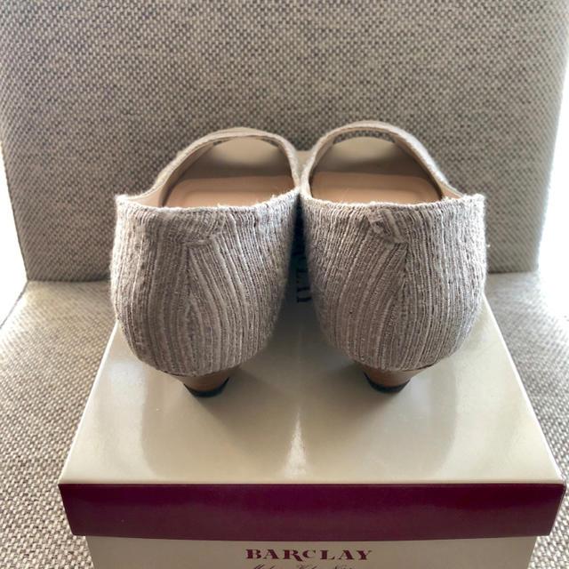 BARCLAY(バークレー)のBarclay パンプス ベージュ系 レディースの靴/シューズ(ハイヒール/パンプス)の商品写真
