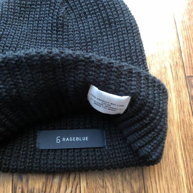RAGEBLUE(レイジブルー)のニット帽 RAGEBLUE メンズの帽子(ニット帽/ビーニー)の商品写真