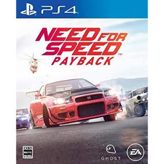 プレイステーション4(PlayStation4)のニード・フォー・スピード ペイバック ps4(家庭用ゲームソフト)