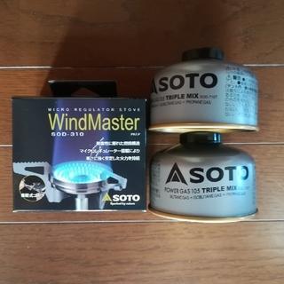 シンフジパートナー(新富士バーナー)の新品 SOTO ウインドマスター SOD-310 パワーガス2個付き (ストーブ/コンロ)