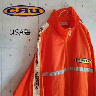 クルー(CRU)のレアカラーUSA製 CRU クルー トラックジャージ サイドテープ USA製(ジャージ)