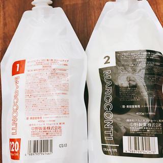 ナカノ(NAKANO)のマークコンティ  120  1剤  2剤    中野製薬    新品(パーマ剤)