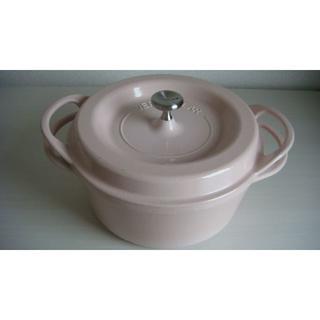 バーミキュラ(Vermicular)の【中古】バーミキュラ オーブンポットラウンド22cmパールピンク(鍋/フライパン)