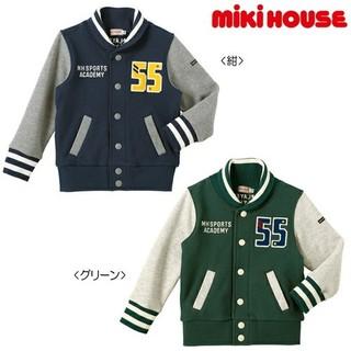 ミキハウス(mikihouse)のタグ付き新品未使用■90サイズ■MIKI HOUSE■グリーンのスタジャン(ジャケット/上着)