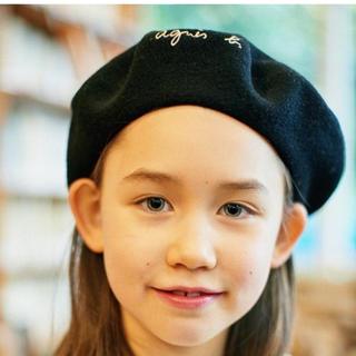 アニエスベー(agnes b.)のアニエスベー キッズ ベレー帽(帽子)