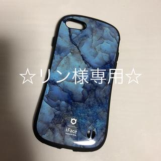 アイフォーン(iPhone)のiFace(その他)