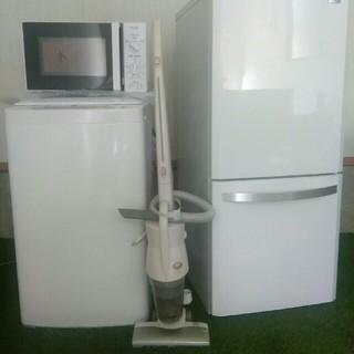 ハイアール(Haier)のハイアール 冷蔵庫 洗濯機 電子レンジセット (掃除機付き 引き取り大歓迎❗)(冷蔵庫)