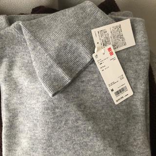 ユニクロ(UNIQLO)のユニクロ カシミヤタートルネックセーター(ニット/セーター)