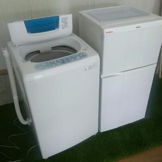 ハイアール(Haier)のミニ2ドア冷蔵庫 全自動洗濯機セット (引き取り大歓迎❗) (冷蔵庫)