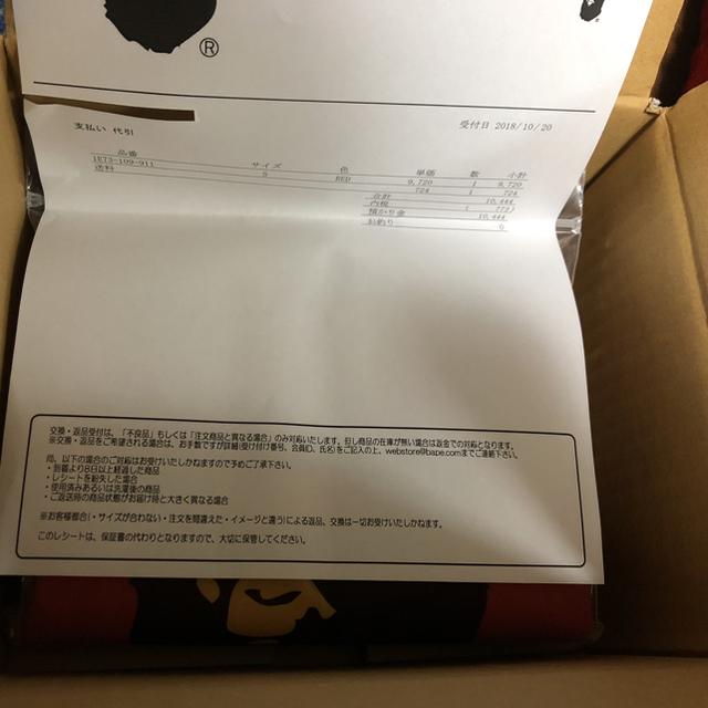 A BATHING APE(アベイシングエイプ)の定価 BAPE MITCHELL&NESS BULLS BAPE TEE  メンズのトップス(Tシャツ/カットソー(半袖/袖なし))の商品写真