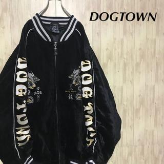 ドッグタウン(DOG TOWN)の美品 DOGTOWN ベロア スカジャン 龍 刺繍(スカジャン)
