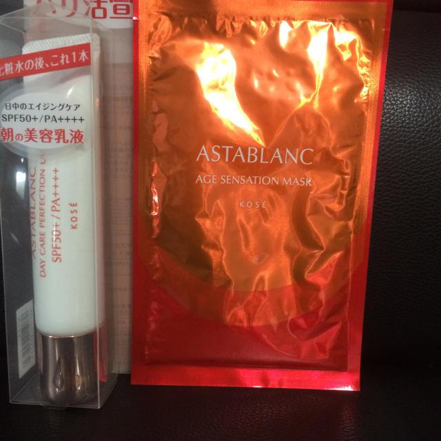 ASTABLANC(アスタブラン)のアスタブラン   デイ ケア パーフェクション コスメ/美容のスキンケア/基礎化粧品(乳液/ミルク)の商品写真