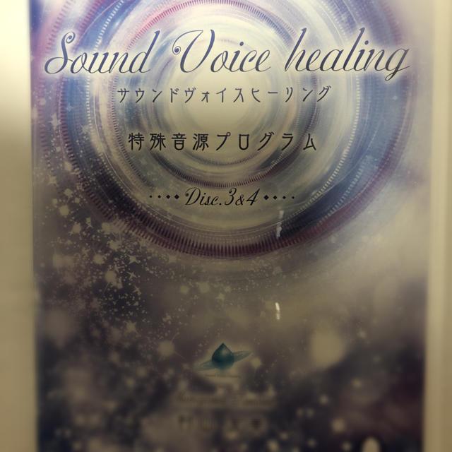 サウンドヴォイスヒーリング 特殊音源プログラム 楽器のDTM/DAW(音源モジュール)の商品写真