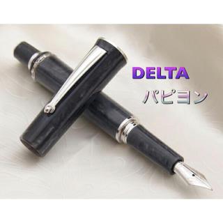 デルタ(DELTA)の♡新品♡未使用♡デルタ♡パピヨン♡(ペン/マーカー)
