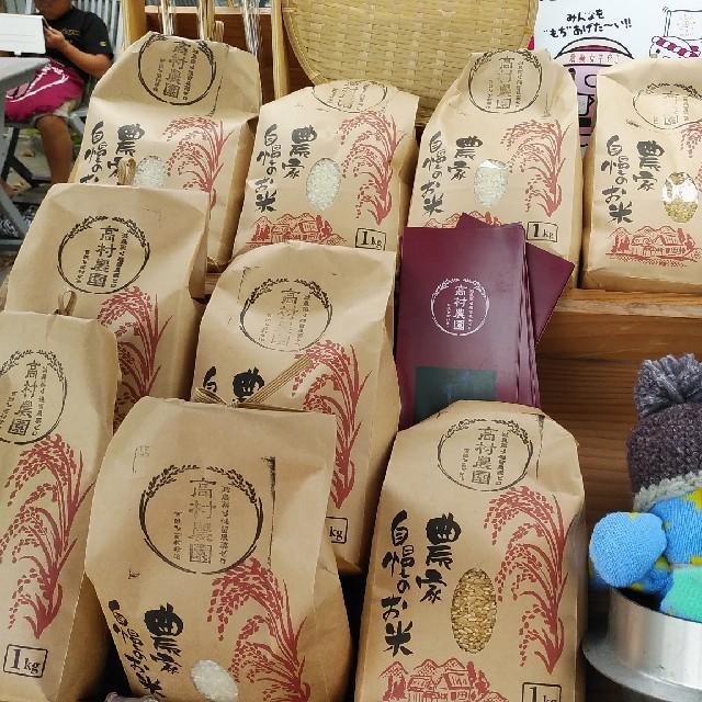 新米コシヒカリ3キロ&無農薬野菜おまかせ&米糠カンパーニュセット 食品/飲料/酒の食品(米/穀物)の商品写真