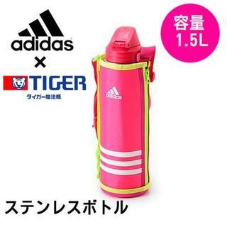 アディダス(adidas)の新品★タイガー水筒 1.5L 直飲み アディダス MMN-H15X-Pポーチ付(登山用品)