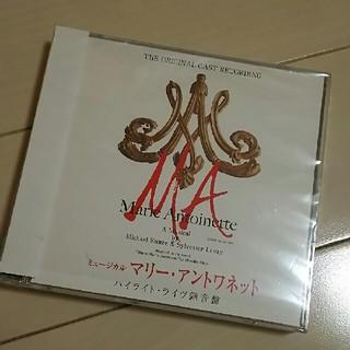 ミュージカル マリーアントワネット ハイライト・ライヴ録音盤 CD(その他)