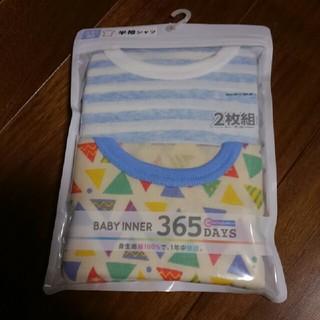 しまむら - 半袖シャツ2枚組☆80cm