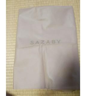 サザビー(SAZABY)のSAZABY 布袋(ショップ袋)