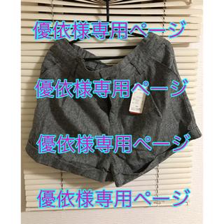 シマムラ(しまむら)のキュロット【4L】(キュロット)