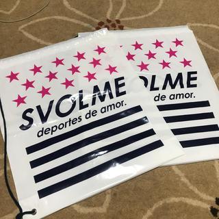 ナイキ(NIKE)のスボルメ SVOLME ビニール袋 2枚(ショップ袋)