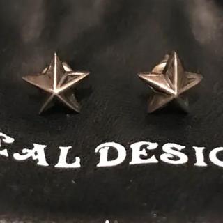ディールデザイン(DEAL DESIGN)のDEAL DESIGN N スター スタッズ ピアス(ピアス(両耳用))