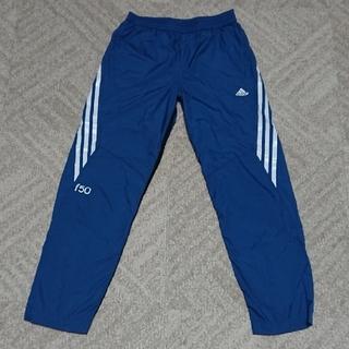 アディダス(adidas)のadidasアディダス ポリエステルパンツ ブルーグリーン 150(パンツ/スパッツ)