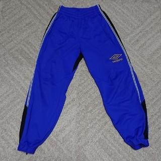 アンブロ(UMBRO)のumbroアンブロ ジャージパンツ ブルー 130(パンツ/スパッツ)
