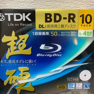 ティーディーケイ(TDK)の新品未開封 TDK 超硬 50GB (PC周辺機器)