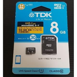 ティーディーケイ(TDK)の【新品未開封品】TDK microSDHCメモリーカード 8GB Class10(その他)