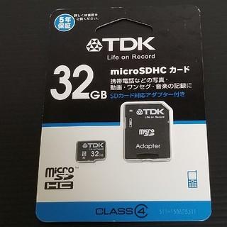 ティーディーケイ(TDK)の【新品未開封品】TDK microSDHCメモリーカード 32GB クラス4(その他)
