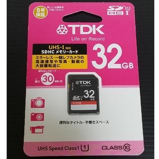 ティーディーケイ(TDK)の【新品未開封品】TDK SDHCメモリーカード 32GB UHS-1 クラス10(その他)