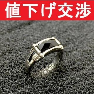 [新品]ステンレス316L オニキスCZリング指輪 7号ピンキー(リング(指輪))