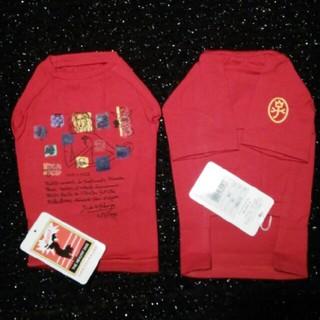 ラスト1点新品定価3990円真っ赤なTシャツ♪サイズ2号!Castelbajac