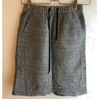 グーコミューン(GOUT COMMUN)のグーコミューン スウェット スカート(ひざ丈スカート)