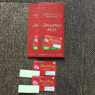 ジャル(ニホンコウクウ)(JAL(日本航空))のJaloalo   ビジネスクラスレッドカード(その他)