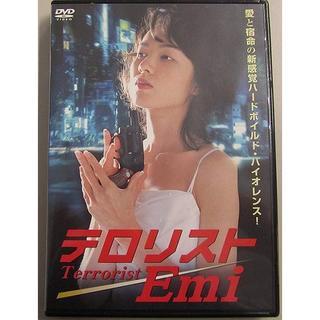 nana56b-d-.いしのようこ[テロリストEmi]DVD 送料込(日本映画)
