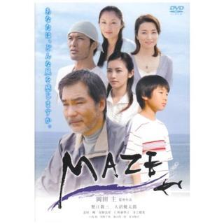 nana56b-d-[MAZE]DVD 蟹江敬三 仁科亜季子 送料込み(日本映画)