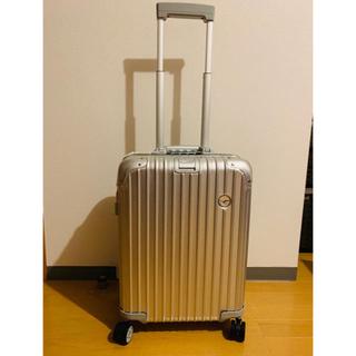 リモワ(RIMOWA)の【新品 25%OFF】ルフトハンザ リモア クラシックフライト スーツケース(トラベルバッグ/スーツケース)