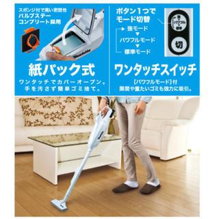マキタ(Makita)のマキタ 充電式 クリーナー 紙パック式 掃除機(掃除機)