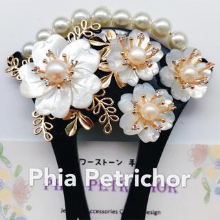 KW2618083152 桜 かんざし バチ型 螺鈿 真珠 パール 簪(ヘアアクセサリー)